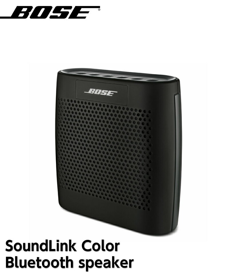 BOSE SoundLink Color 黒 ブルトゥーススピーカー ポータブルスピーカー ワイヤレススピーカー ボーズ Bluetooth speaker ポータブル 携帯 ワイヤレス スピーカー
