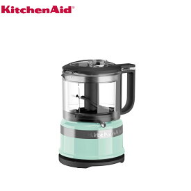 KitchenAid キッチンエイド 3.5カップ ミニフードプロセッサー アイス 9KFC3516IC ミキサー フードプロセッサ クッキングブレンダー ブレンダー フードプレッサー