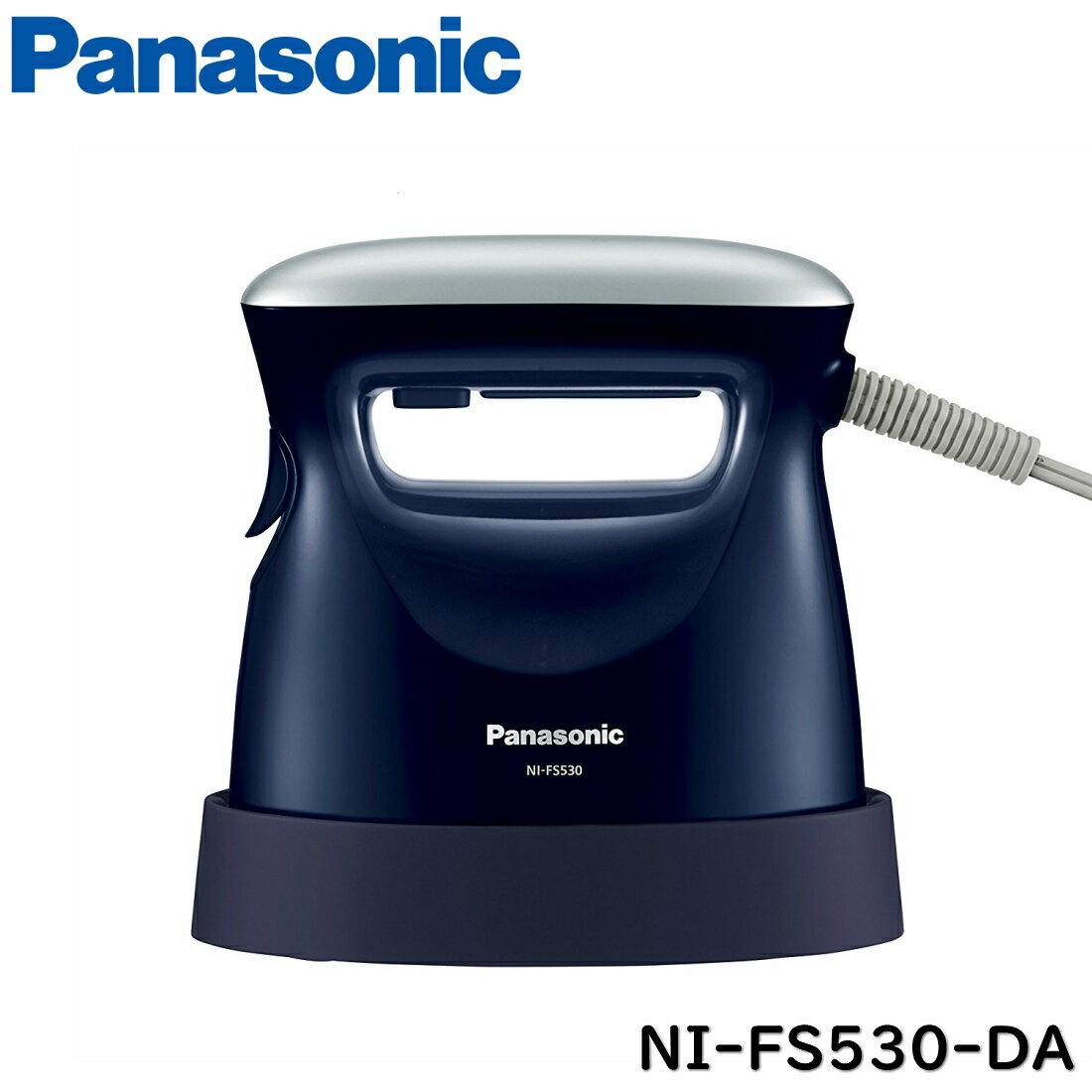 パナソニック 衣類スチーマー NI-FS530-DA (ダークブルー) スチームアイロン スチームアンドプレス ハンディ ガーメントスチーマー 2in1 アイロン