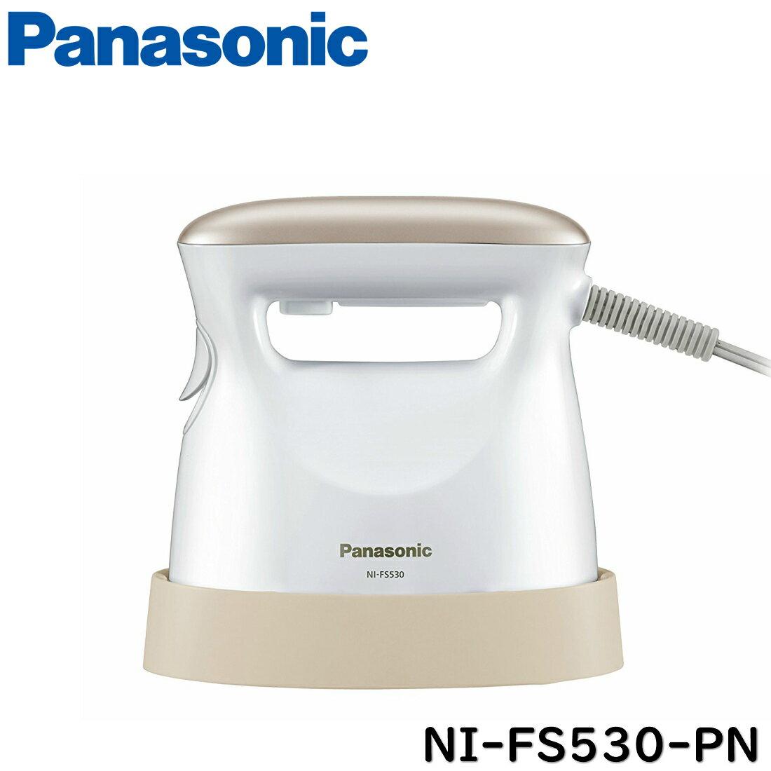 パナソニック 衣類スチーマー NI-FS530-PN (ピンクゴールド調) スチームアイロン スチームアンドプレス ハンディ ガーメントスチーマー 2in1 アイロン