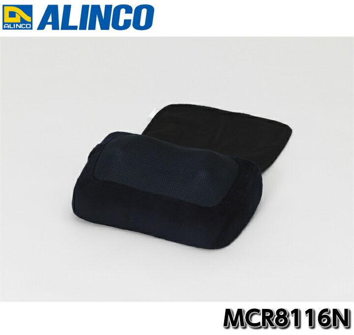 アルインコ クッションマッサージャー めぐり MCR8116N ネイビー マッサージャー マッサージ機 マッサージシート ハンディマッサージャ コンパクトマッサージャ