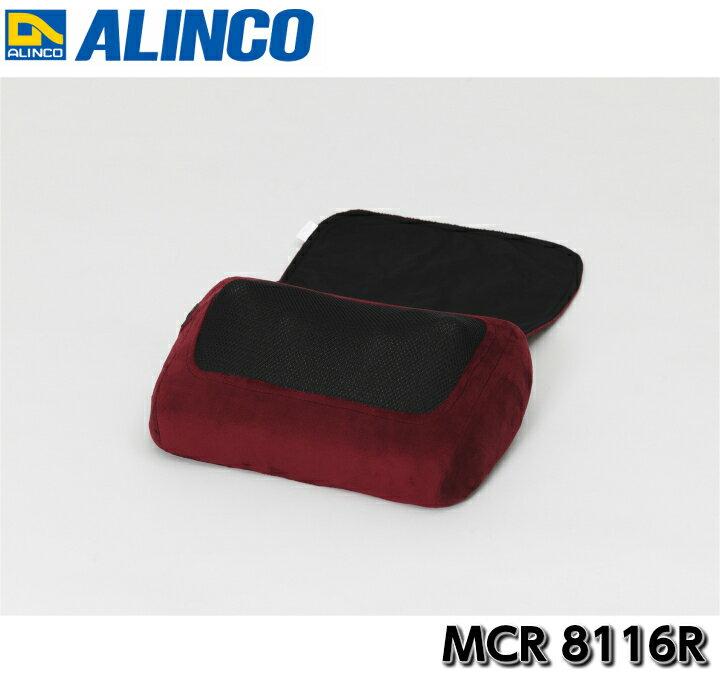 アルインコ クッションマッサージャー めぐり MCR8116R レッド マッサージャー マッサージ機 マッサージシート ハンディマッサージャ コンパクトマッサージャ