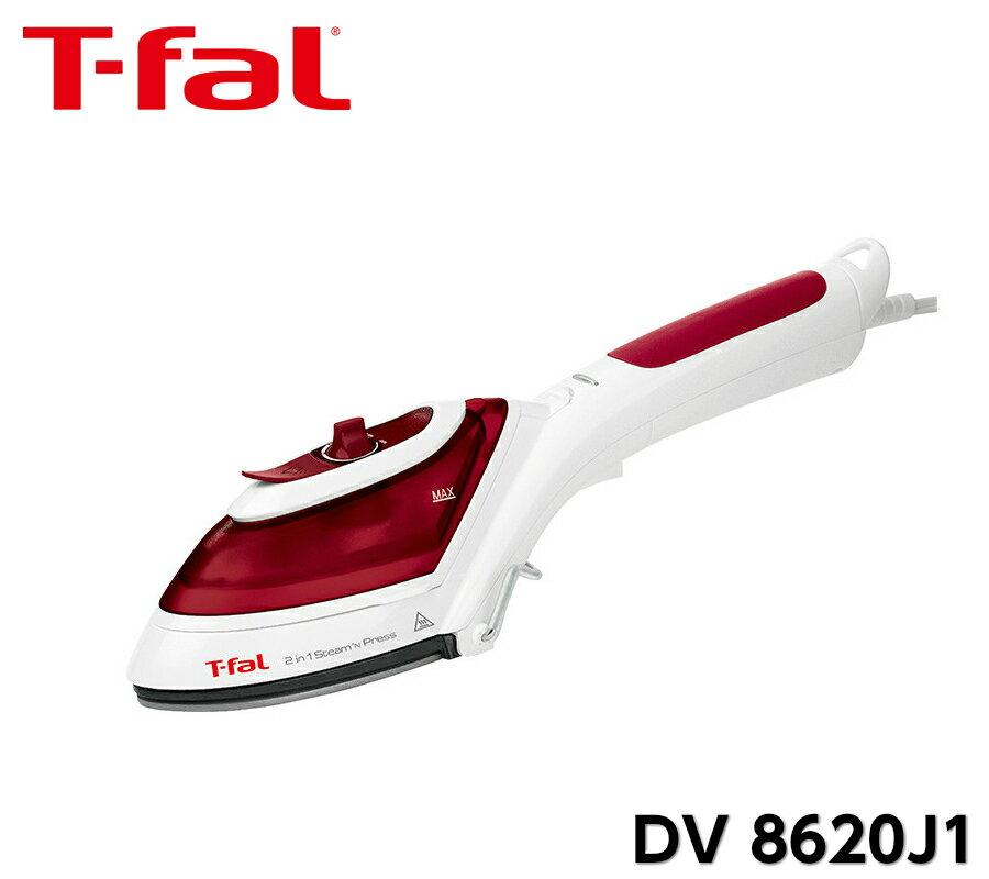 T-fal 2in1 スチームアイロン DV8620J1 スチームアンドプレス ハンディ ガーメントスチーマー ティファール スチーマー&アイロン 2WAY アイロン