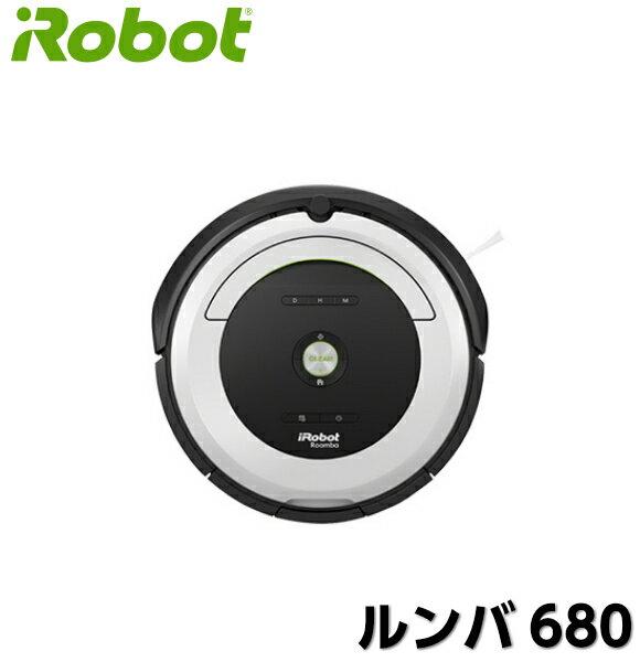 アイロボット iRobot ロボット掃除機 ルンバ680 日本正規品 自動掃除機 ルンバ クリーナー roomba 掃除機 オートクリーナー お掃除ロボット