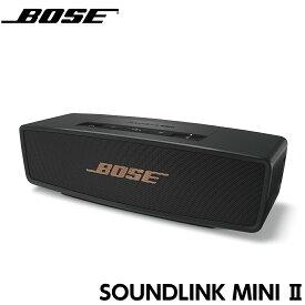 BOSE サウンドリンクミニ SoundLink Mini 2 サウンドリンクミニ2 Bluetooth speaker  ボーズ ポータブルスピーカー ワイヤレススピーカー ブルートゥース スピーカー