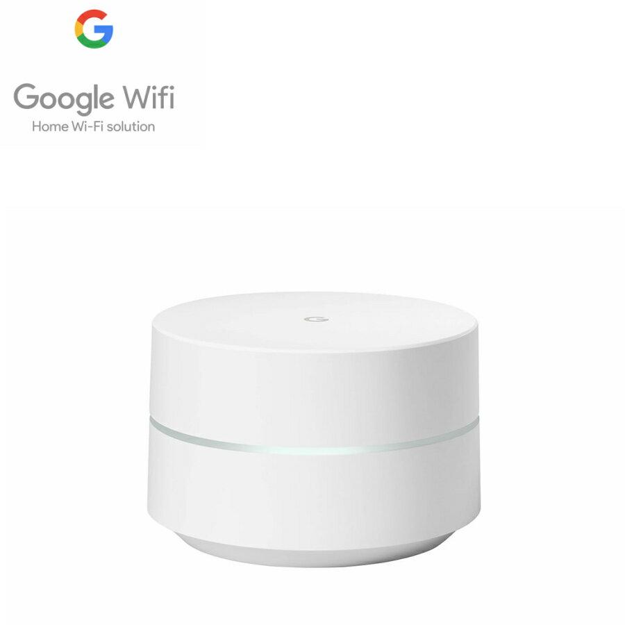 Google Wifi GA-00157-JP グーグル ワイファイ 1台 家庭用 ルーター 無線LAN ワイヤレス Google Wi-Fi メッシュWi-Fi ホームWi-Fi メッシュネットワーク 無線ルーター Wi-Fiステーション