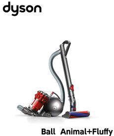 Dyson ダイソン Ball Animal+Fluffy 【CY25AF】 サイクロン掃除機 サイクロンクリーナーボール アニマル プラス フラフィ キャニスター型 掃除機