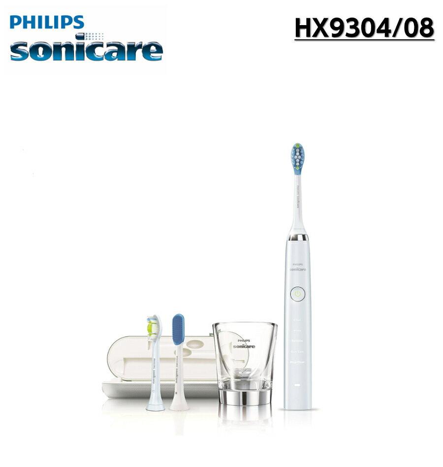 ソニッケアー ダイヤモンドクリーン HX9304/08 PHILIPS Sonicare DiamondClean 音波式 音波ブラシ 音波式電動歯ブラシ 電動ハブラシ 電動歯ブラシ フィリップス