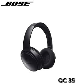 BOSE ノイズキャンセリングヘッドホン QC35 ブラック クワイエットコンフォート ボーズ QuietComfort35 黒 ノイズキャンセル ヘッドホン ワイヤレス ヘッドフォン Bluetooth ブルートゥース NFC対応