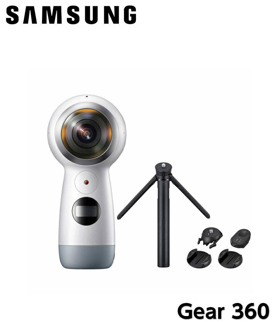 サムスン Gear360 2017 三脚・リモコン付き マイクロSD対応 ウェアラブルカメラ 4K対応 360°カメラ 全天球パノラマ式カメラ 360度カメラ SAMSUNG Gear 360 SM-R210NZWAXJP 魚眼レンズ Galaxy