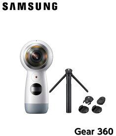 サムスン 全天球カメラ Gear 360 2017 バリューキット付き  SAMSUNG Gear360 SM-R210NZWAXJP VALUE Kit付き