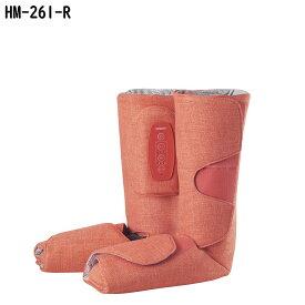 オムロン フットマッサージャー HM-261-R レッド エアマッサ—ジャー マッサージ機 ふくらはぎ 足裏 脚用 加圧マッサージ マッサージ器 マッサージ器具 もみほぐし しぼりあげ OMRON