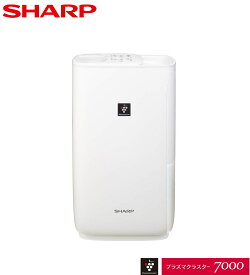 シャープ プラズマクラスター搭載 ハイブリッド式 加湿機 HV-H55-W ホワイト系 SHARP 加熱気化式加湿機 加湿器 節電 花粉 ウイルス 乾燥 風邪 お手入れ簡単 乾燥対策 静音リビング