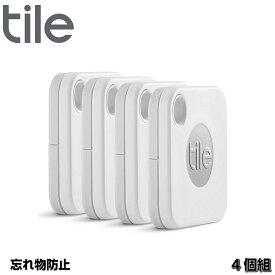Tile Mate 電池交換版 4個組 EC-13001-AP ホワイト キーファインダー 忘れ物防止 紛失防止 みまもり 落とし物 紛失防止 忘れ物防止グッズ 探し物探知機 探し物発見器 携帯 軽量 鍵 カバン 財布 自転車