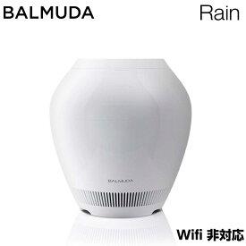 バルミューダ 気化式 加湿器 ERN-1100SD-WK レイン Wi-Fi非対応 スタンダードモデル BALMUDA Rain 気化式加湿器 デザイン家電 大容量 省エネ お洒落 オフィス 空気清浄