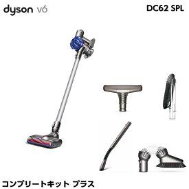 Dyson V6 Slim Origin DC62 SPL コンプリートキットプラス ダイソン スティッククリーナー コードレスクリーナー モーターヘッド サイクロン掃除機 サイクロンクリーナー コードレス ハンディクリーナー スティック 掃除機