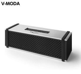 V-MODA Bluetoothスピーカー シルバー ローランド ブイモーダ REMIX-SILVER HI-FI Bluetooth speaker ポータブルスピーカー ワイヤレススピーカー ブルートゥース スピーカー