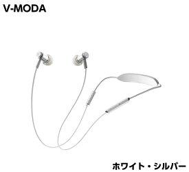 ブイモーダ ワイヤレスイヤホン FORZA Metallo FRZM-W-WSILVER ホワイト&シルバー V-moda ワイヤレスイヤフォン ワイヤレス イヤホン インイヤー ハイレゾ対応 イヤホン イヤフォン スポーツイヤフォン 通話 リモコン ブルートゥース Bluetooth マイク 耳掛け