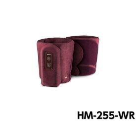 オムロン エアマッサージャ HM-255-WR ワインレッド フットマッサージャー マッサ—ジャ エア マッサージ フット マッサージ器 ふくろはぎ むくみ 赤色