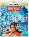 シュガー・ラッシュ:オンライン MovieNEX ブルーレイ+DVD VWAS6813 ウォルト・ディズニー・ジャパン Blu-ray DISC BD