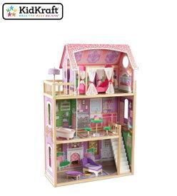 【箱傷み処分】キッドクラフト 木製ドールハウス 3歳以上 木製 おもちゃ おままごと 木のおもちゃ 女の子 木のおままごと ごっこ遊び 知育玩具 木製玩具 リカちゃん バービー 大型 アヴァ ドールハウス 人形遊び アメリカ KidKraft