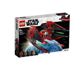 レゴ スターウォーズ ヴォンレグ少佐のタイ・ファイター 75240 8才以上 LEGO STAR WARS スター・ウォーズ ブロック おもちゃ 知育玩具 レゴジャパン 男の子 女の子
