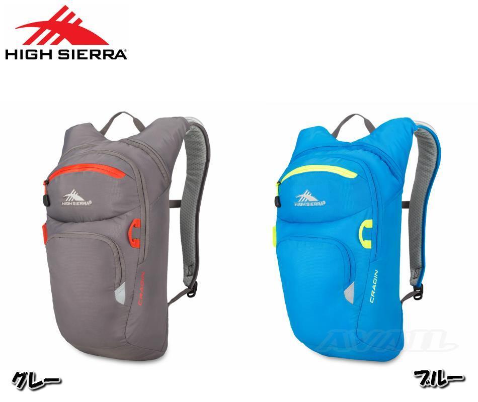 High Sierra ハイドレーションバッグ 2L CRAGIN バックパック サイクリングバッグ ランニングバッグ ジョキングバッグ ロッククライミング アウトドア 登山 ハイキング 給水 水筒 ボトル マラソン