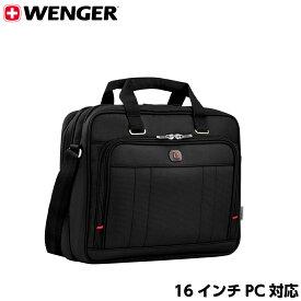 WENGER ACQUISITION 16インチ ラップトップ ブリーフケース ウェンガー ビジネス鞄 出張鞄 通勤鞄 ビジネスバッグ ブリーフ ショルダーバッグ 通勤バッグ 出張バッグ PCバッグ ショルダー付き 2WAY