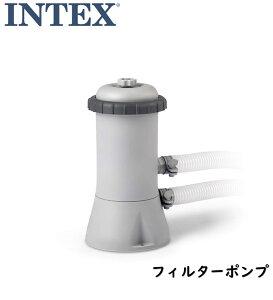 INTEX クリスタルクリア フィルターポンプ カートリッジ付き  浄水ポンプ 浄水フィルター インテックス Krystal Clear 637J 循環ポンプ プール 浄化ポンプ 浄化装置 浄化フィルター 大型プール