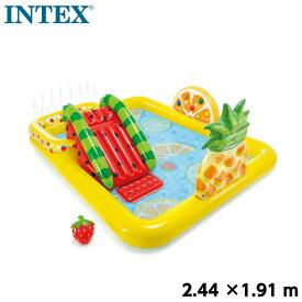 INTEX ファン&フルーティー プレイセンタープール 滑り台付き ビニールプール プレイセンター ファミリープール 家庭用プール 子供用プール キッズプール プール 大型プール インテックス シャワー 屋外 水遊び 海 川