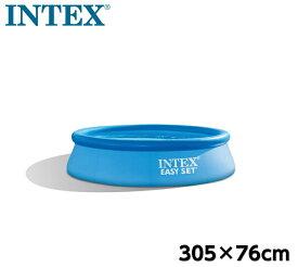 INTEX イージーセットプール 305cm ビニールプール エアープール 大型プール 家庭用プール ファミリープール 子供用プール 夏 海 水遊び キッズ 子供 EASY SET