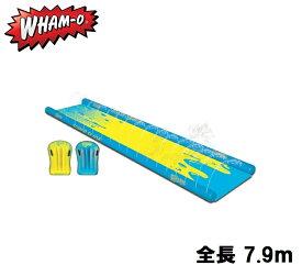 ワムオー ウォータースライダー スライダープール (スーパー スリッピン ウォーター スライド) 滑り台プール ビニールプール ウォータースライド すべりだい すべり台 ファミリープール 家庭用プール 子供用プール キッズプール プール 大型プール WHAM-O 水遊び 自宅