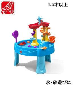 水遊び 砂遊び ステップ2 ウォーターテーブル 水遊び台 砂遊び台 水遊びテーブル 砂遊びテーブル プール お砂場 雪遊び 野外 屋外 キッズ 子供 夏休み おもちゃ 家庭用プール 組み立て簡単