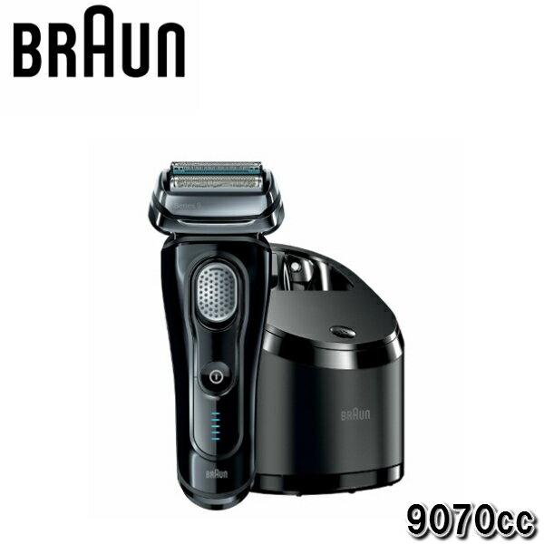 [送料無料]ブラウン メンズシェーバー 9070cc シリーズ9 電動シェーバー 電気シェーバー シェーバー BRAUN ひげそり 充電交流式