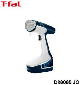 T-FAL アクセススチーム 衣類スチーマー DR8085 J0 スチームアイロン ハンガーアイロン ハンガースチーマー クイックスチーマー ハンディ アイロン ティファール コード付き 強力スチーム プレス 消臭 除菌 花粉