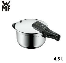 WMF パーフェクトS 圧力鍋 4.5L W0792626999 200V IH対応 ヴェーエムエフ 片手鍋 お鍋 ライスポット ドイツ製 炊飯 圧力切り替え 圧力なべ