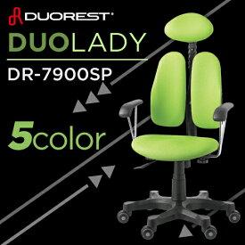 送料無料 あす楽 プレゼント 正規代理店 ドリームウェア DUOREST デュオレスト DR-7900SP ワークチェア PCチェア OAチェア オフィスチェア ロッキング チェア 椅子 イス 長時間 腰 腰痛 社長椅子 リクライニング ゲーミングチェア プレジデント 高級