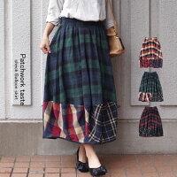 パッチワーク風チェクのバルーンスカート