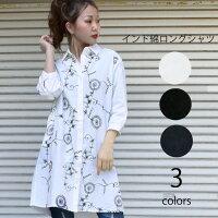 インド綿ロングシャツ