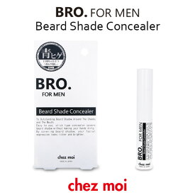 BRO. FOR MEN Beard Shade Concealer   コンシーラー メンズ 男性用 ファンデーション 青ひげ 濃いひげ 化粧品 シェモア