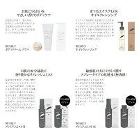 ボディクリームDEARLYBODYCREAM+(プラス)ディアリークリームスキンケア対策保湿化粧品シェモア