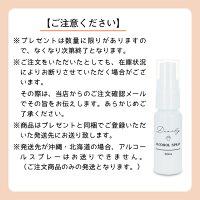 【アルコールスプレープレゼント】ボディクリームDEARLYBODYCREAM+(プラス)ディアリークリームスキンケア対策保湿化粧品シェモア