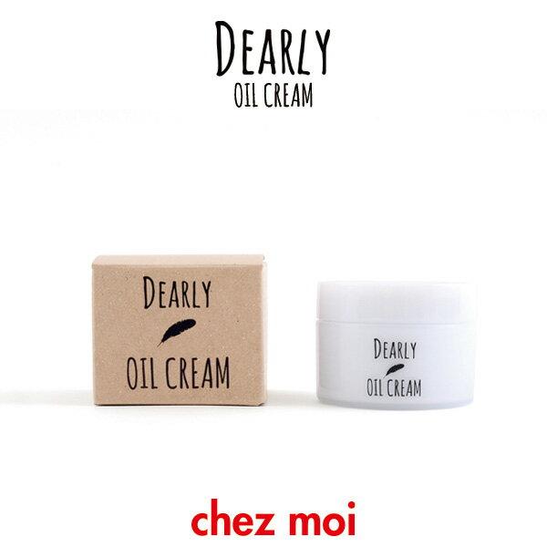 DEARLY オイルクリーム  ディアリー クリーム Oil Cream スキンケア ボディケア 乾燥 保湿 化粧品 シェモア