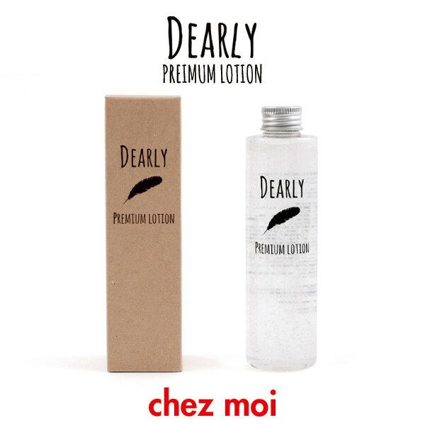 DEARLY プレミアムローション  ディアリー ローション 化粧水 スキンケア ボディケア 乾燥 保湿 化粧品 シェモア