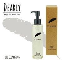 DEARLYオイルクレンジングディアリークレンジングオイルスキンケア乾燥保湿化粧品シェモア