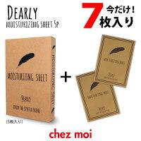 DEARLYモイスチャライジングシート5Pディアリーマスクフェイスパック美容液スキンケア乾燥保湿化粧品シェモア