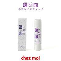 藍と紫根のホウレイスティックスティック美容液スキンケアケアほうれい線ホウレイセンしわシコン化粧品シェモア