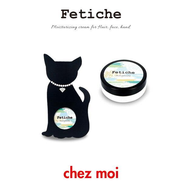 Fetiche(フェティチェ) フレグランス&保湿クリーム 10g バニラ(モルガナイト)   ヘア 髪の毛用 ボディ ハンド フェイス いい匂い 化粧品 シェモア