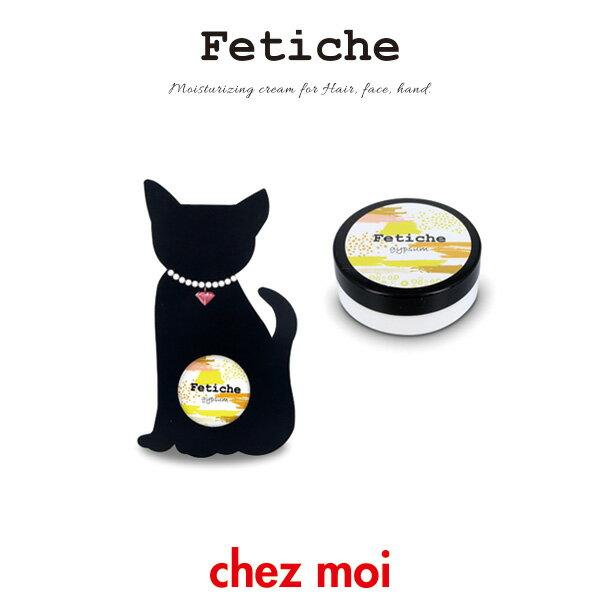 Fetiche(フェティチェ) フレグランス&保湿クリーム ローズ&ムスク(ジプサム)  ヘア 髪の毛用 ボディ ハンド フェイス いい匂い 化粧品 シェモア