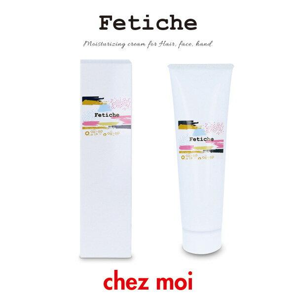 Fetiche(フェティチェ) フレグランス&保湿クリーム 200g フローラル   ヘア ボディ ハンド フェイス いい匂い 化粧品 シェモア
